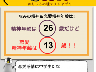 2cocoromi21242x2208